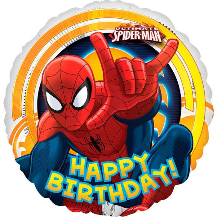 картинки человек паук с днем рождения унижений мужа, маргарет
